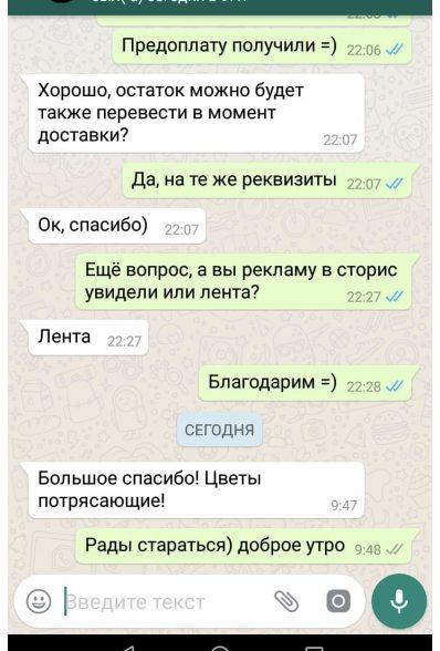 Отзывы