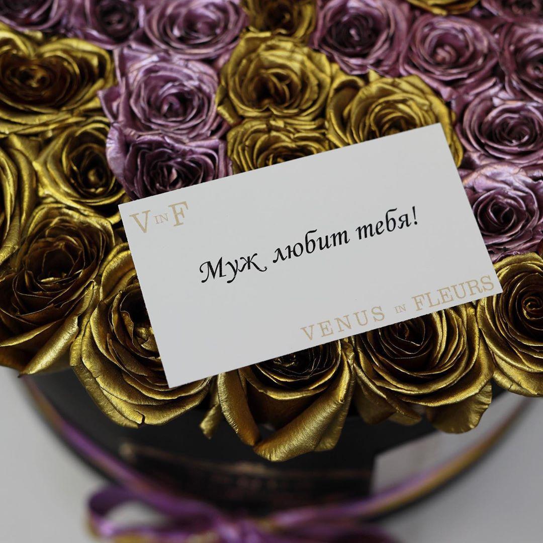 Золотые розы с фиолетовой датой Цветы в коробке Золотые Venus in Fleurs