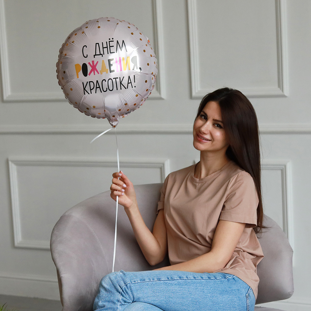 Шар круглый - С днем рождения красотка Шары Venus in Fleurs