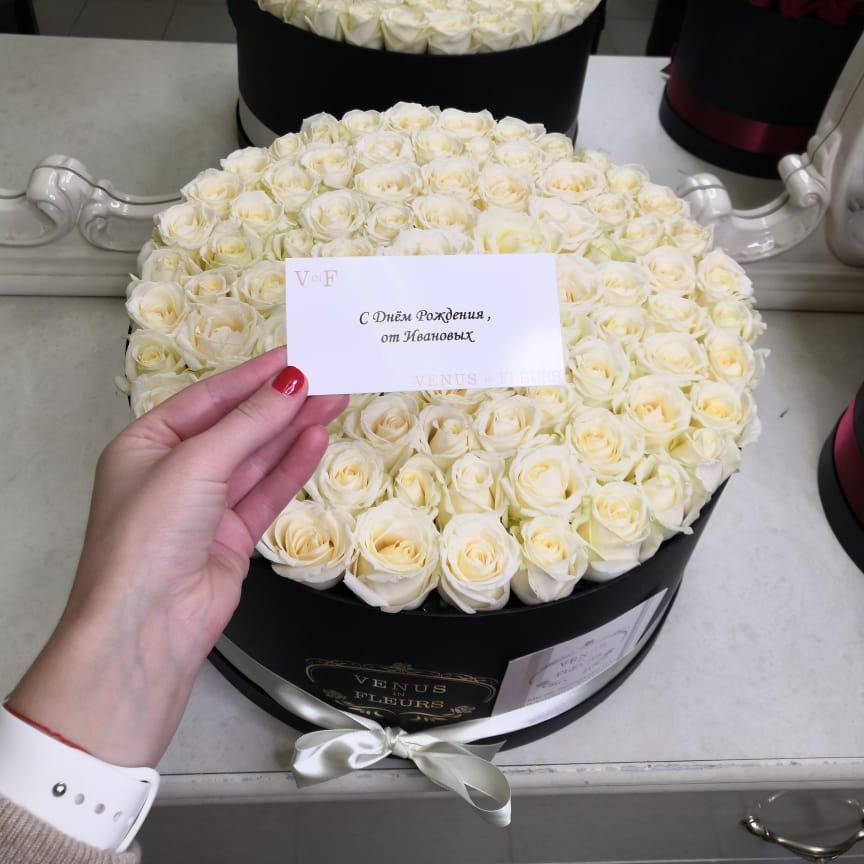 Белые розы в коробке Бизнес-букеты Белые Venus in Fleurs