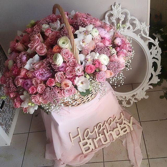 Купить Корзину роз с днем рождения | Заказать цветы в Москве